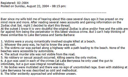 Cutshall Murder Blog